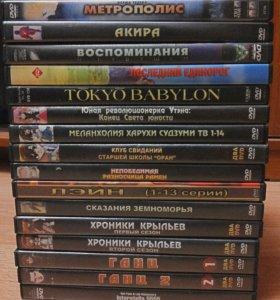 DVD диски (аниме, фильмы, сериалы) 1 часть