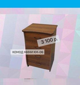 Комод (317мн958)
