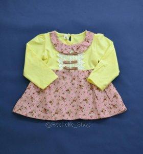 Красивое платье для маленькой девочки новое