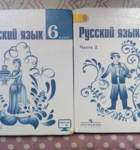 Учебники 5 6 класс