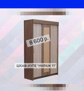 Шкаф (ту917501)
