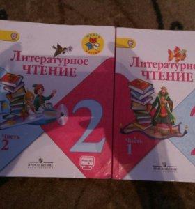 Литература 2 класс в 2 частях