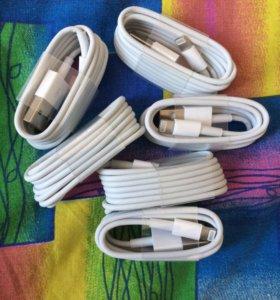 Зарядное USB кабель для IPhone
