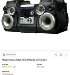 Пульт от Samsung max k85