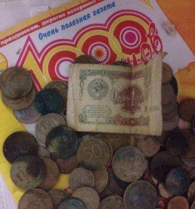 Монеты времён ссср