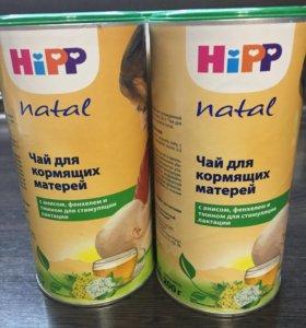Чай Xipp для кормящих