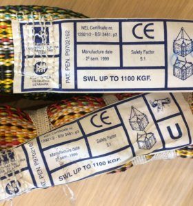 Стропы импортные до 1100 KG - 15 метров