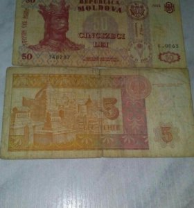 Банкноты разных государств