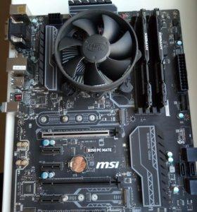 Сборка на DDR4 мать+проц.+8Gb