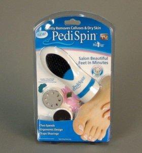 Прибор для педикюра Pedi Spin (Педи Спин) новые