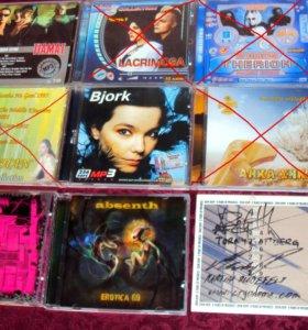 CD,MP3,DVD диски,музыка и фильмы