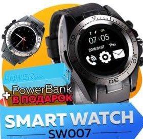 Умные смарт часы Smart Watch SW007