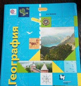 Учебник по географии и информатики 6 класс