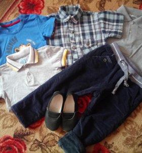 Вещи для мальчика 92-98 см