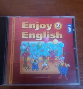Диск к учебнику Enjoy English 2 класс