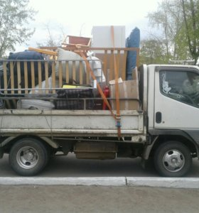 Грузоперевозки,переезды, вывоз мусора