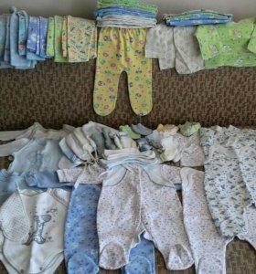 Вещи пакетом для новорожденного