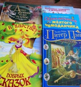 Сказки для детей. Твёрдый переплёт. Формат А4.