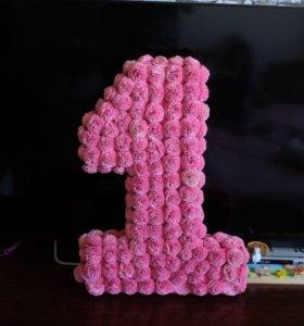 Цифра, декор, для празднования 1 годика