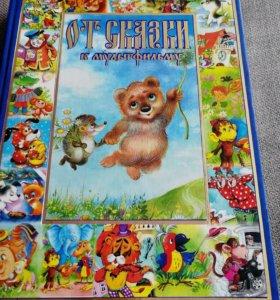 Весёлые истории из мультиков для малышей