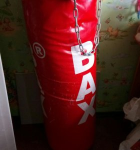 Мешок боксерский 60 кг