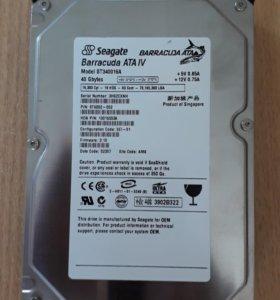 Жесткий диск 40Gb IDE