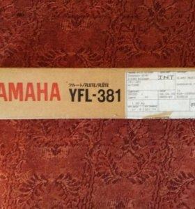 Флейта Yamaha YFL-381