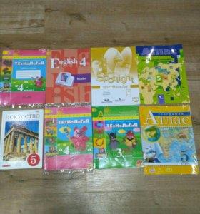 Учебник и , контурные карты , рабочие тетради
