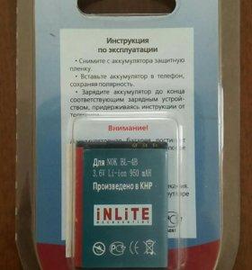 Аккумулятор на Nokia