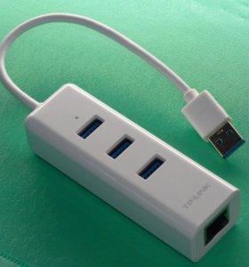 USB 3.0 хаб с гигабитной сетевой картой TP-Link
