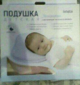 Подушка для девочки