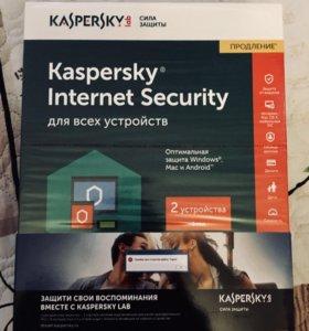Касперский интернет секюрити