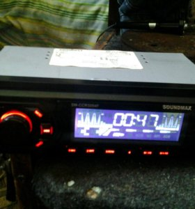 USB/MMC/AUX/RADIO 4×50Watts