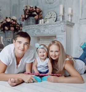 Фотостудия. Семейной фотографии