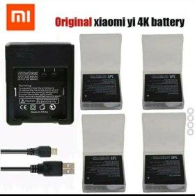 Оригинальная батарея Сяоми YI 4K 4шт.+ зарядка.