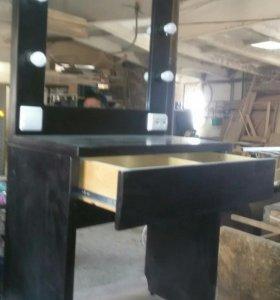 Макияжный столик с лампами /1500: 750: 400
