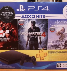 Playstation 4 slim 500gb (+3 игры и Ps plus) Новый