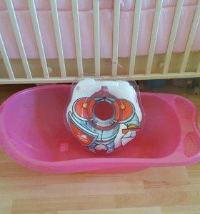 Ванночка детская и круг для купания мытья