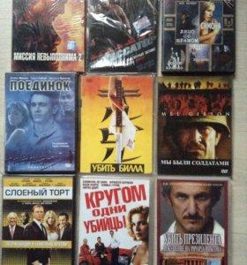 Dvd диски(новые)Торг