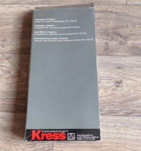 Фильтр-пакет для проф.пылесоса KRESS