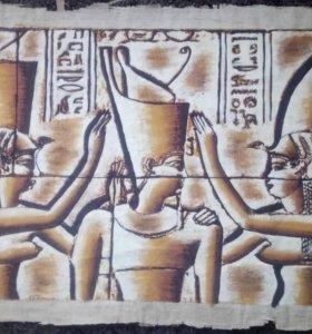 Папирус ручной работы
