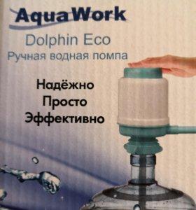 Новая Ручная водная помпа
