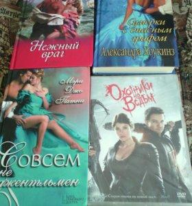 Любовные романы