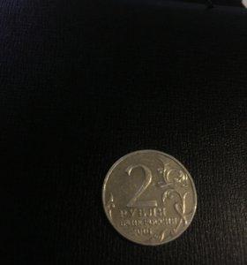 Продам 2 рубля 2001 год,и 10 рублей 2001 год