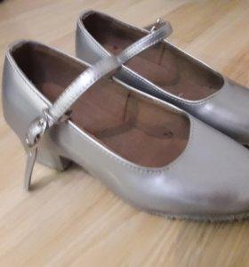бальные туфли 17 размер