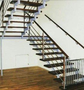 Ограждения,каркас для лестниц,демонтаж перил