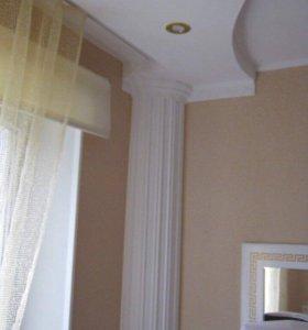 Ремонт квартир,домов,коттеджей в Ялте. Крым