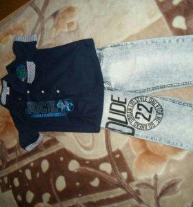 Рубашка и джинсы 140р