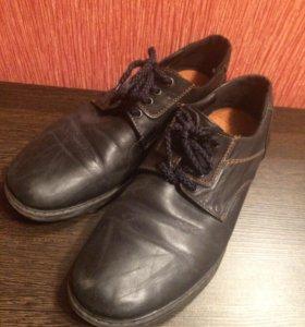 Ботинки TREKKING
