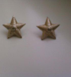 Звёзды с погон